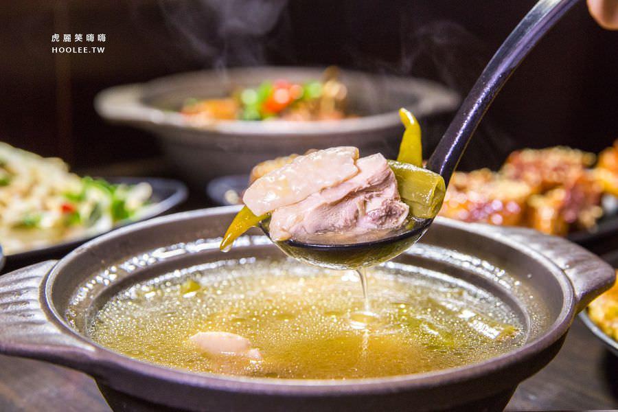大院子迷你土雞鍋(高雄)個人鍋配熱炒,超暖心剝皮辣椒雞湯