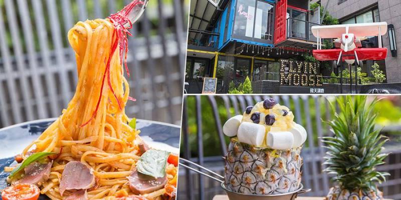 飛天謎鹿(高雄)彩色貨櫃屋餐廳,約會必訪!一整顆鳳梨冰沙超可愛