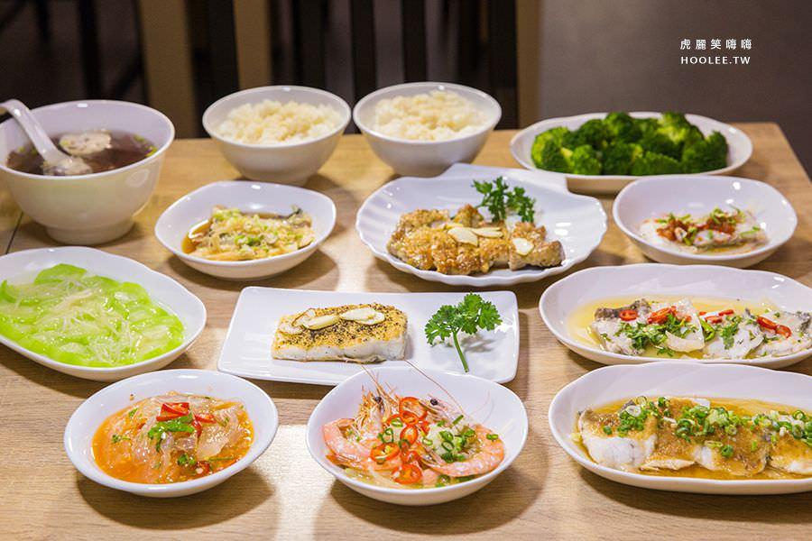 來吃魚輕食料理(高雄)獨家清蒸海天使鱸魚,聚餐推薦!香噴噴酵素雞油飯