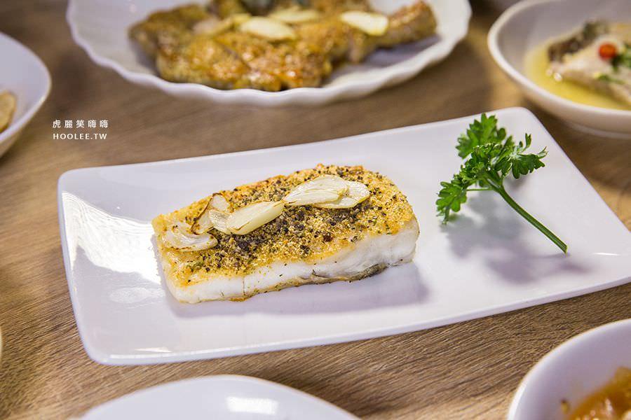 來吃魚輕食料理(高雄)獨家清蒸海天使鱸魚,聚餐推薦!香噴噴酵素雞油飯 - 虎麗笑嗨嗨