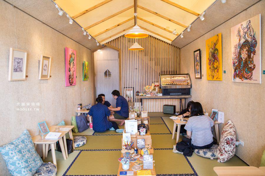 易易茶室(高雄)日式榻榻米聚餐空間,文青必訪!美味輕食與藝文展覽