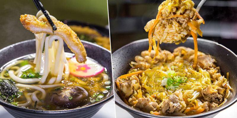 豚丼(高雄)平價日式炒麵丼飯,超狂聚餐!內用飲料熱湯無限續