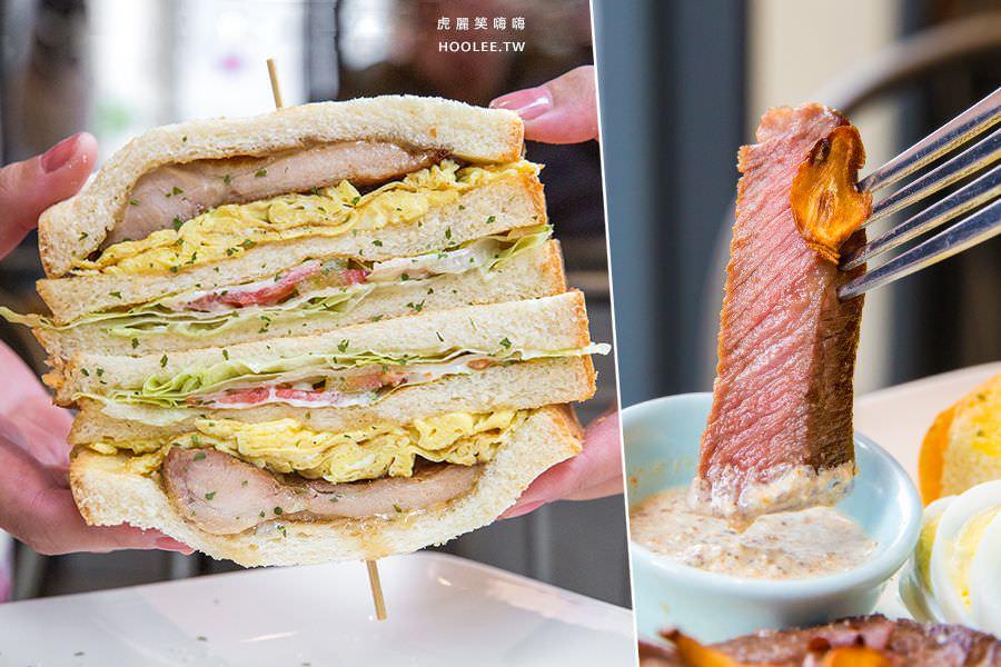 七二食事(高雄)平價早午餐推薦,聚餐必吃!原塊牛排拼盤及超厚雞腿總匯