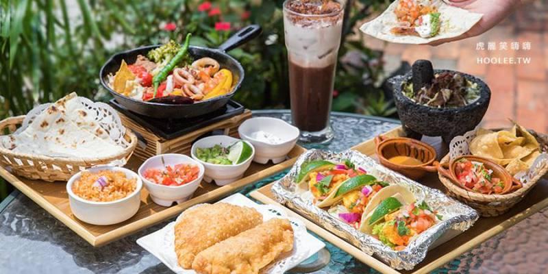 米卡希達墨西哥餐廳(高雄)隱身巷內的異國料理,聚餐推薦!必嚐家鄉味辣塔可