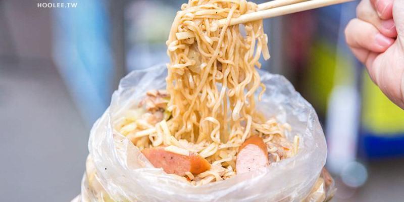 鮮鹽堂泰式鹽水雞 建興店(高雄)獨家特製4種醬料!激推必吃泰式及火工辣醬