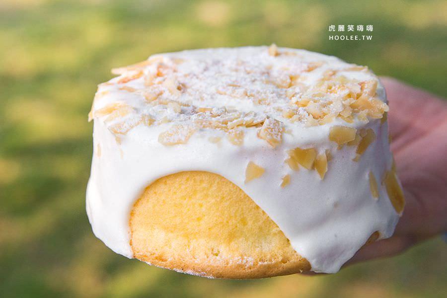 奧瑪烘焙(高雄)爆漿海鹽奶蓋蛋糕,甜食控必吃!超熱門濃醇奶香甜點