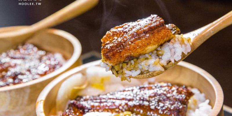 僕燒鰻 文信店(高雄)炭火現烤木盆鰻魚丼飯,人氣必吃!隱藏版牛肉起士八幡燒