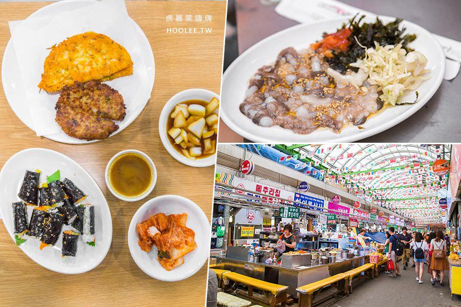 廣藏市場(韓國)推薦5家傳統小吃,人氣美食攻略!綠豆煎餅.生章魚.麻藥飯捲