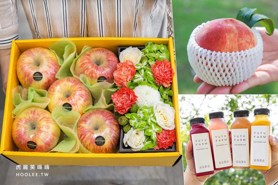 游游農產(高雄)超美花藝水果禮盒,伴手禮首選!將心意送給最珍惜的人