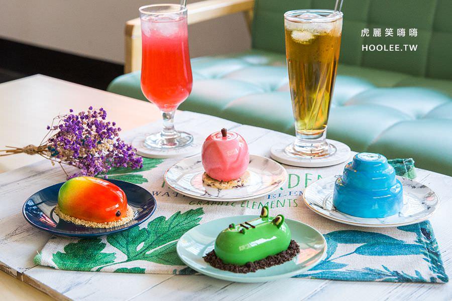 佐米特手作點心(高雄)甜食控約會店!超美鏡面蛋糕,限量必吃可愛的鱷魚先生