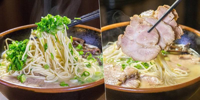 五賀日式拉麵屋(高雄)3款拉麵口味推薦,聚餐必吃!滿足蔥控與肉控的胃