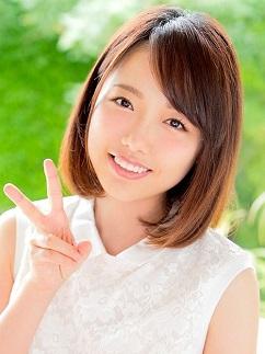 Natsuhara Yui