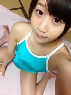 Shinomiya Yuri
