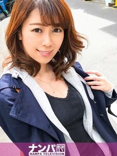 Takanami Nanami