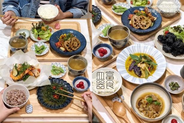 【新竹美食】皿富器食min food 豐富的定食料理還有超滿足的日式刨冰!