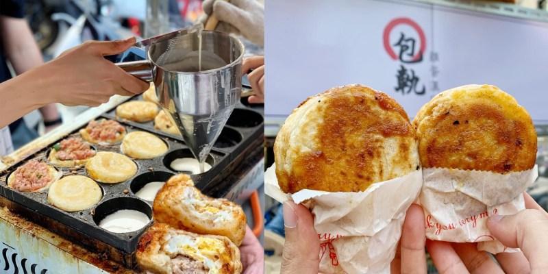 【苗栗美食】頭份黃昏市場新開幕『包軌雞蛋漢堡』銅板價35元創意小點心,值得一試!