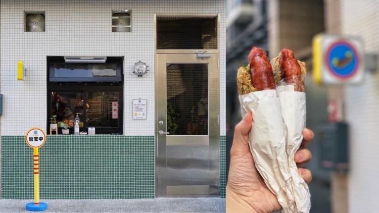 【新竹美食】湖口最文青最潮的『大腸包小腸.腸兒奔月計畫』,手工炭火慢炙,沒預訂還不一定吃得到!