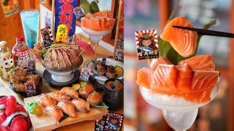 台中火車站超人氣日本料理『信兵衛大勇町二代目店』主打浮誇丼飯系列,推薦焦糖鮭魚握握、鮭魚切切!