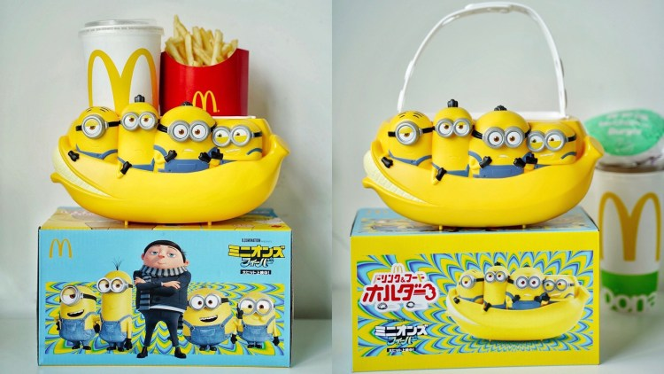 超狂!麥當勞強勢推出『小小兵萬用置物籃』超可愛又實用,全台限量7萬個,售完為止!