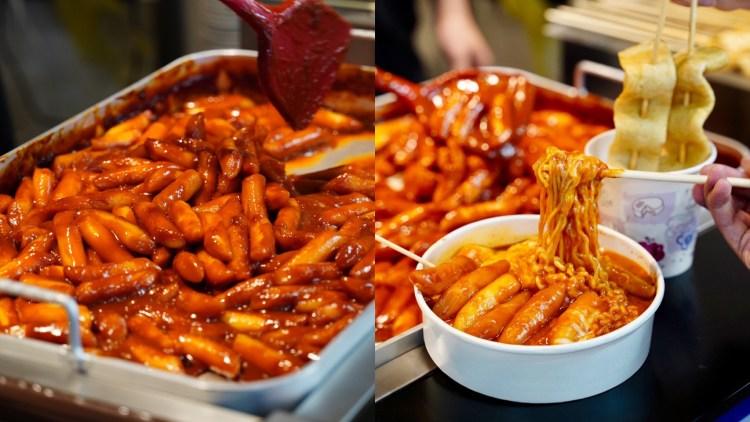 【新竹美食】散步美食推薦『韓國叔叔Korea Uncle』,必點起司辣炒年糕,再來一碗熱呼呼的魚板湯!鄰近中正台~