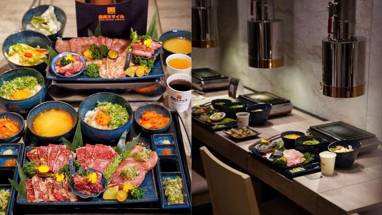 『燒肉smile台北忠孝店』插旗信義商圈啦!一個人也能開心吃燒肉,營業至凌晨四點,宵夜也是不錯的選擇!