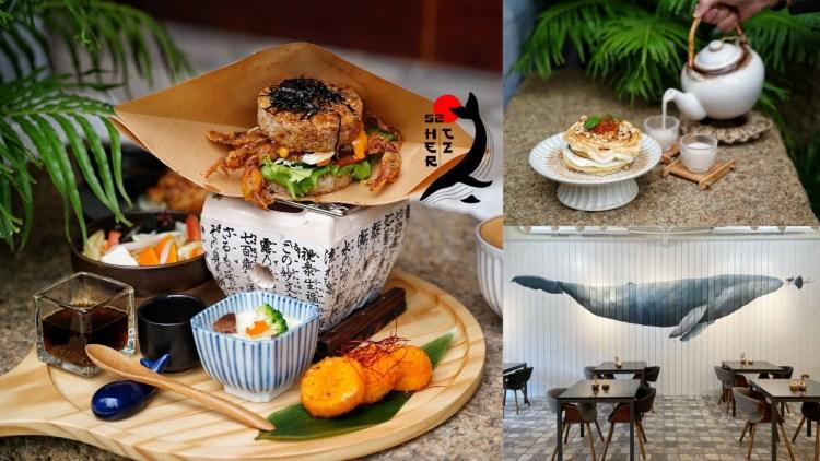 【新竹美食】振興路上新開幕『52赫茲珈琲 Hertz Café』,主要販售花式、手沖咖啡還有各式日式料理及下午茶,目前沒有用餐時間限制,且不取服務費!