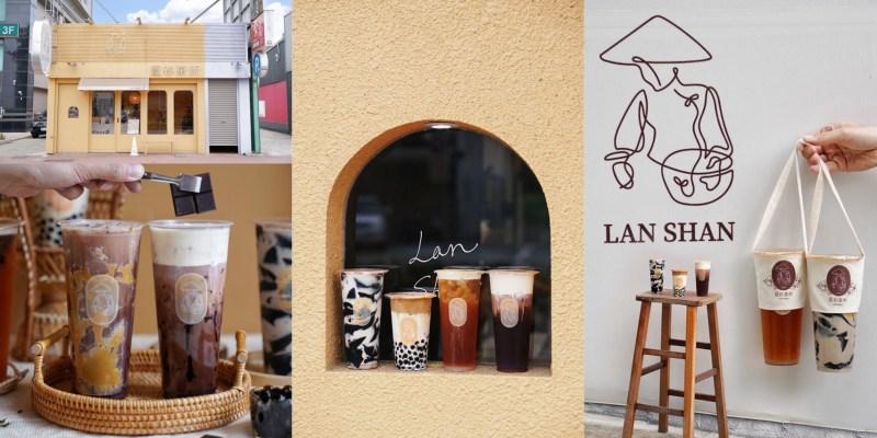 【新竹飲料】充滿著奶茶色系文青風的『藍衫茶所』,每個角落都好好拍,飲料也有美美的漸層!