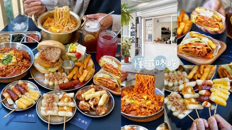 【台中美食】韓式料理推薦『懂滋咚吃』韓風早午餐,菜單2.0新上市!環境寬敞舒適,讓你置身在韓國首爾!(鄰近中國醫藥大學)