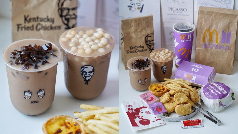 【期間限定】麥當勞x防彈少年團聯名推出期間限定「THE BTS MEAL」v.s 肯德基新品「ㄎㄎ白玉珍奶、QQ黑磚奶茶」