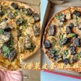 必勝客推出超狂台味組合『香菜皮蛋豬血糕比薩』你敢試試嗎?義大利人真的要生氣了啦!