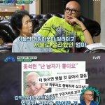 홍석천이 자신을 주제로 한 동성애 관련 '가짜뉴스'에 분노했다
