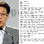 세월호 유가족이 막말 내뱉은 정치인을 검찰에 고소한다