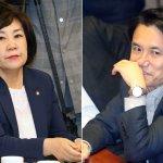 5.18 망언 자유한국당 의원에 대한 징계가 결정됐다