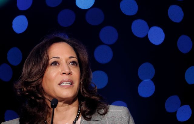 Sen. Kamala Harris (D-Calif.), a Democratic presidential candidate, said she supports a study of reparations for African Amer
