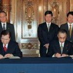 문재인 대통령이 떠올린 김대중 전 대통령의 두 가지 업적 : 북한, 일본