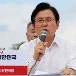 민주당이 황교안의 '장외투쟁 선언'을 혹평하며 철회를 촉구했다
