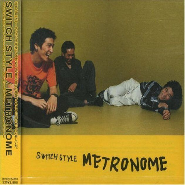 「Switch Style」のメジャーデビューアルバム「METRONOME」のジャケット(右端が前島氏とみられる)