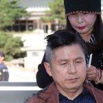 황교안 자유한국당 대표가 예고했던 '삭발식'을 진행했다