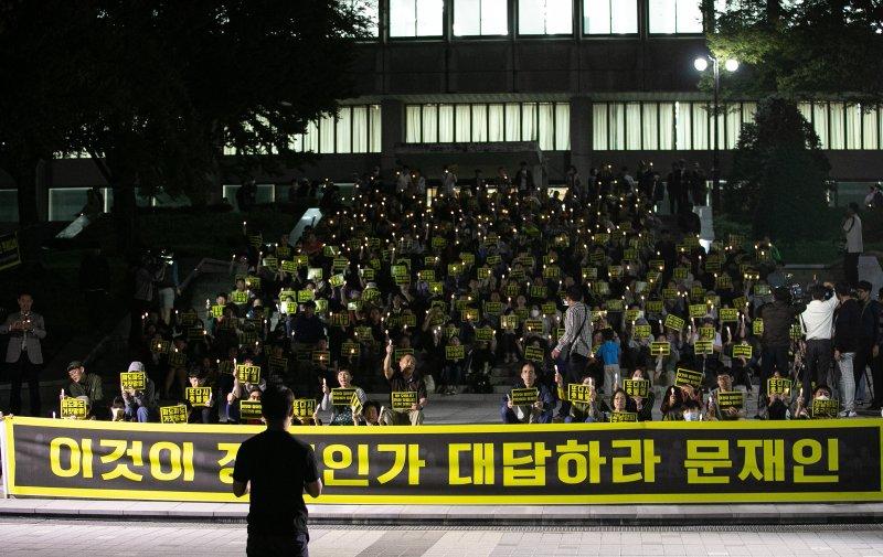 19일 오후 서울대서 열린 조국 장관 사퇴 촉구 집회 현장