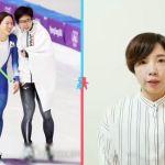 강남이 이상화를 위해 준비한 '결혼식 서프라이즈 이벤트'의 정체