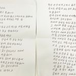 이춘재가 '화성 8차 사건' 윤씨 재심 법정에 증인 출석 의사를 밝혔다