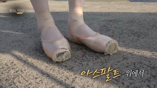 KBS x National Ballet 'We, Again : The Ballet'공연 논란 압도적 논란