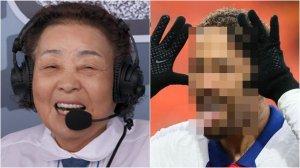 '해외 축구의 어머니'강 리치가 좋아하는 유럽 축구 선수로 '네이 마르'와 '음 바페'를 꼽았다.