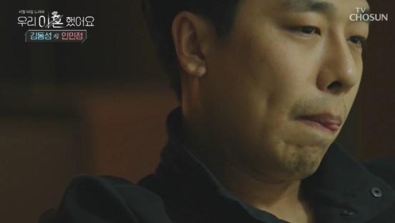 """김동성 딸이 아버지의 '올바른 이혼'방송을보고 카카오 톡에 """"내가 왜 그래서 조용히 살 수 없어?""""라는 메시지를 보냈다."""