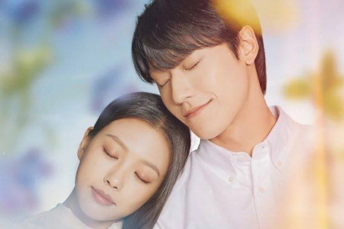 It shows how these children fight off the. Why Lee Do Hyun And Go Min Si S Chemistry Is Driving K Drama Fans Crazy From Siblings In Netflix S Sweet Home To Lovers In Youth Of May South China Morning Post