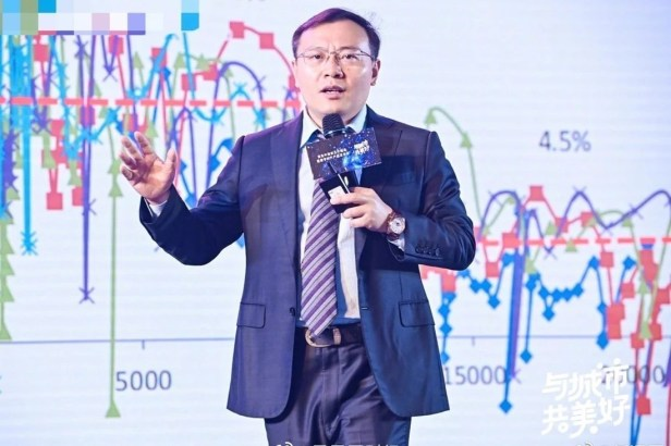 An undated photo of Ren Zeping, the former director of the Evergrande Research Institute from December 2017 through March 2021. Photo: WEIBIO
