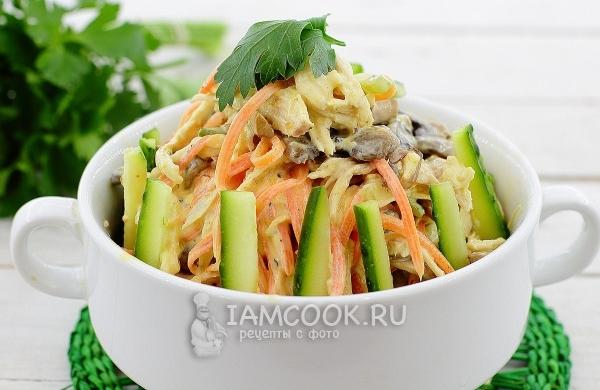 Салат с курицей, грибами и корейской морковкой — рецепт с ...