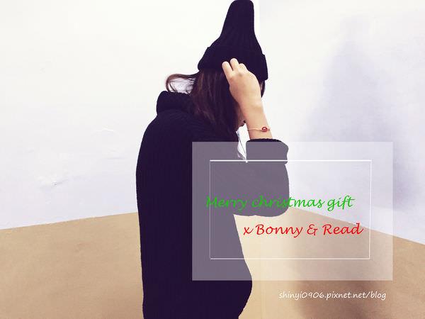 平價飾品推薦 交換禮物的好選擇 ❤ Bonny & Read ❤