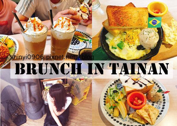 台南中西區早午餐|讓人感動的壹零捌.一♥ 摩艾石像超可愛♥(含菜單)