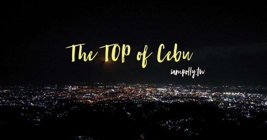 宿霧美食| 必吃的夜景餐廳 便宜就能享受百萬夜景! Top of Cebu Restaurant